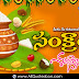 Amazing Happy Snakranti Images Best Telugu Sankranti Greetings Pictures Online Whatsapp Sankranti Messages Latest New 2019 Sankranti Wishes Telugu Quotes Images