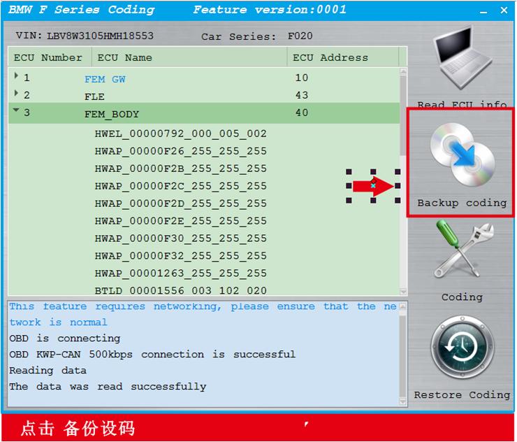 cgdi-prog-bmw-f-series-coding-4