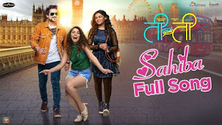 Sahiba (साहिबा) Song Lyrics - Ti and Ti Marathi Movie