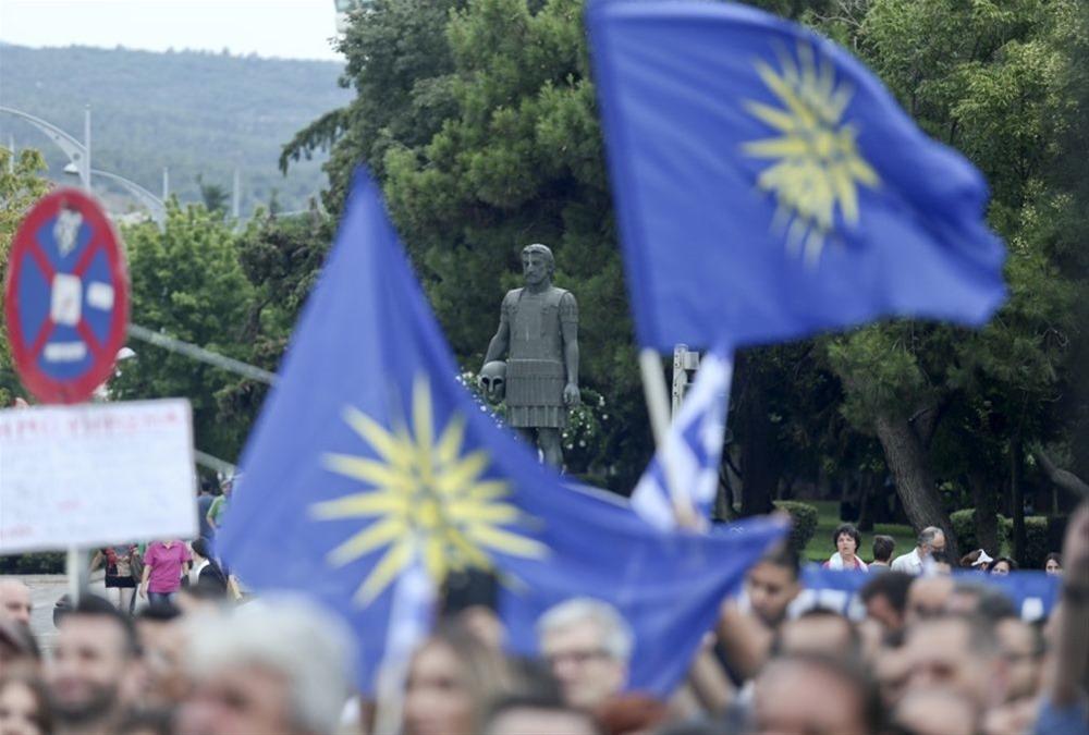 Νέα πορεία για την Μακεδονία στη Θεσσαλονίκη (ΒΙΝΤΕΟ)