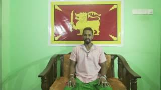 SF Loku - Iron Ranasinghe Returns