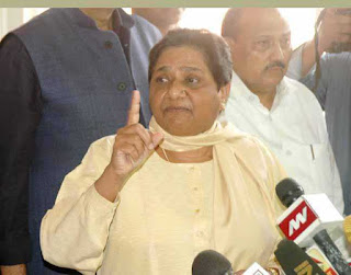 mayawati-resigns-from-rajya-sabha-membership
