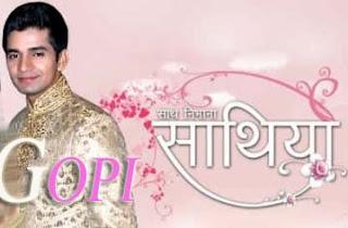 gopi antv drama india