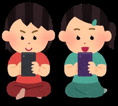 スマートフォンでゲームをやる子供のイラスト(女の子・縦)