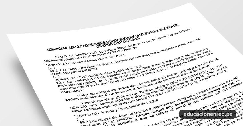 ANÁLISIS: Licencias para profesores designados en un cargo en el Área de Gestión Institucional (Fernando Gamarra Morales)