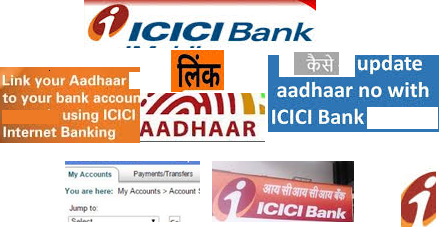 Link Aadhaar card to ICICI Bank Account Online/Offline