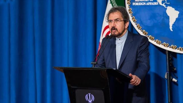 Irán, EEUU, Terroristas, Siria