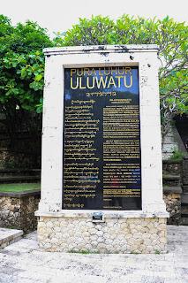 峇里, bali, Uluwatu Temple