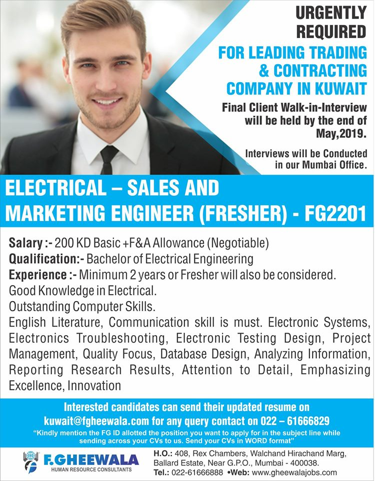 Fresher Electrical Sales and Marketing Engineer