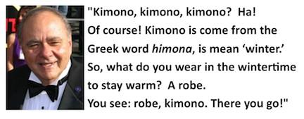 My Big Fat Greek Wedding Quotes Amazing Vocabulogic Etymology Fun And A Survey Question