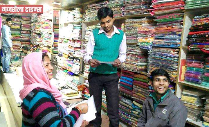 लता-सागर-हसनपुर-मतदान-जागरूकता