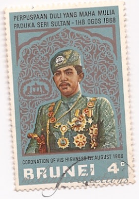 Brunei Stamp