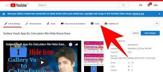 Youtube Me Poll Create Kaise Kare 4