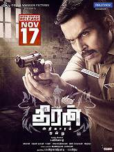 Theeran Adhigaaram Ondru (2017) HD DVD Tamil Full Movie Watch Online