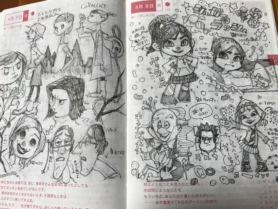 01-Barusu-Doodles-www-designstack-co