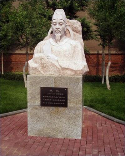 เว่ยเจิง (Wei Zheng: 魏徵)
