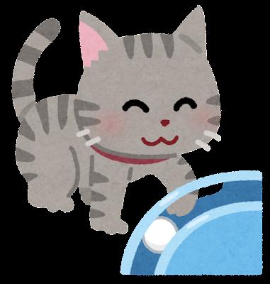 おもちゃで遊ぶ猫のイラスト