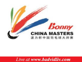 Bonny China Masters 2017 live streaming and videos