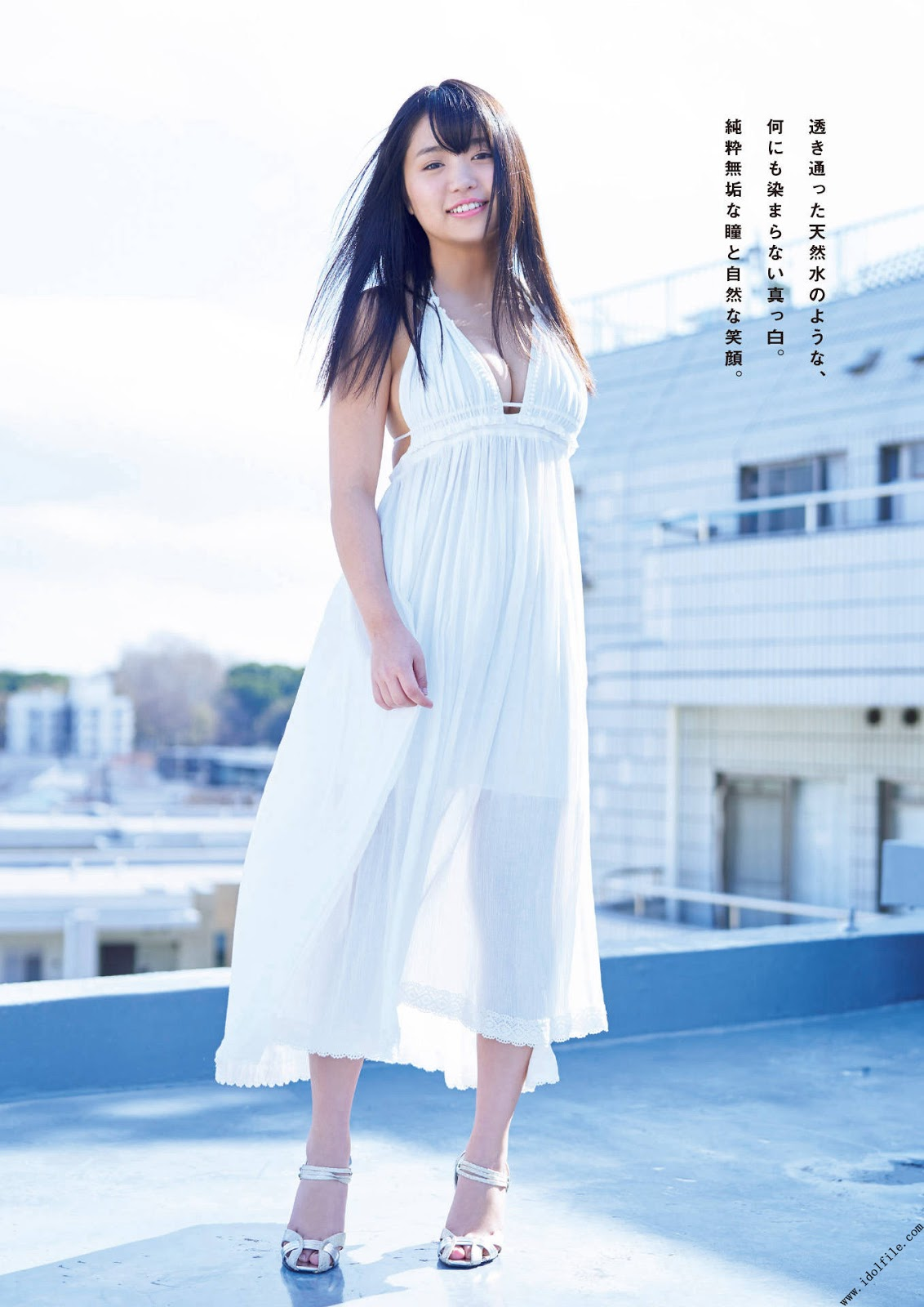 Ohara Yuno 大原優乃, FLASHスペシャルグラビアBEST 2018GW号