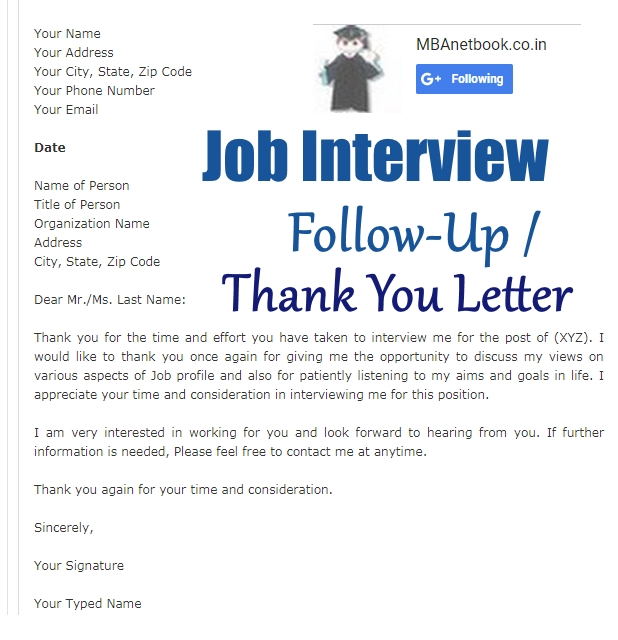 Sample Job Interview FollowUp Thank You Letter MBAnetbookcoin