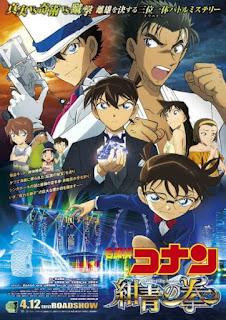 تقرير فيلم Detective Conan Movie 23: The Fist of Blue Sapphire