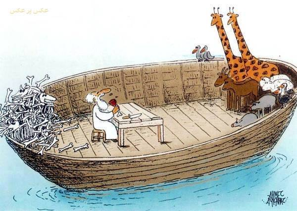 Noah's Ark - Noah eats the animals