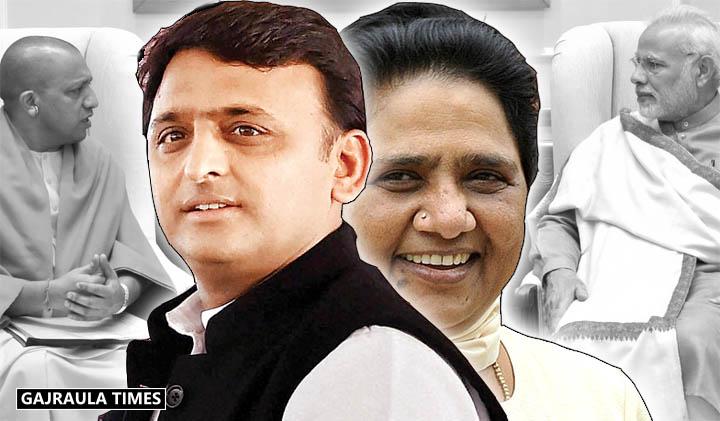 akhilesh yadav mayawati alliance