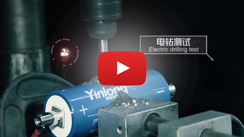 Yinlong LTO Lithium Titanate battery safety test