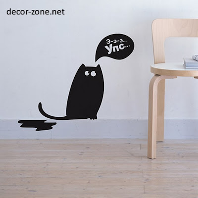 vinyl wall stickers for kids room