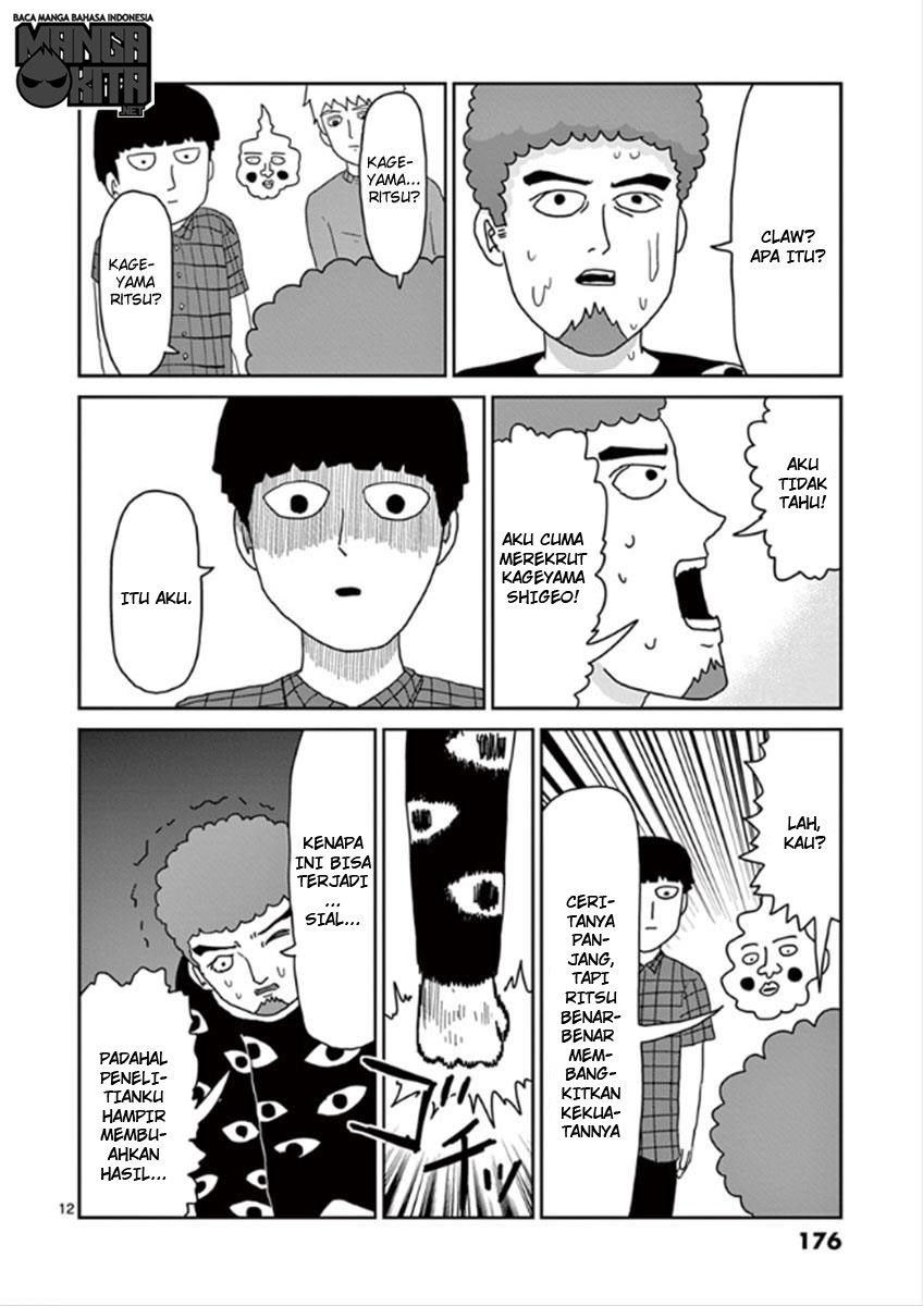 Mob Psycho 100 Chapter 34-13