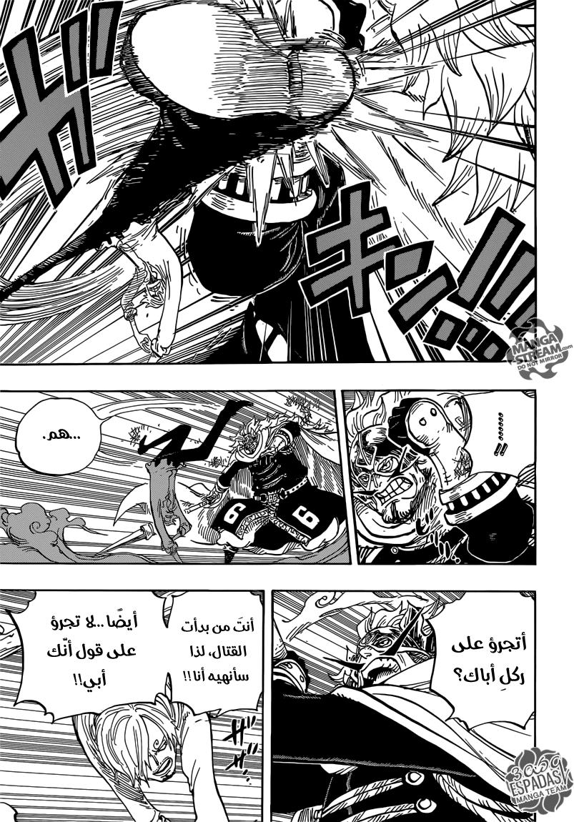 One Piece 833