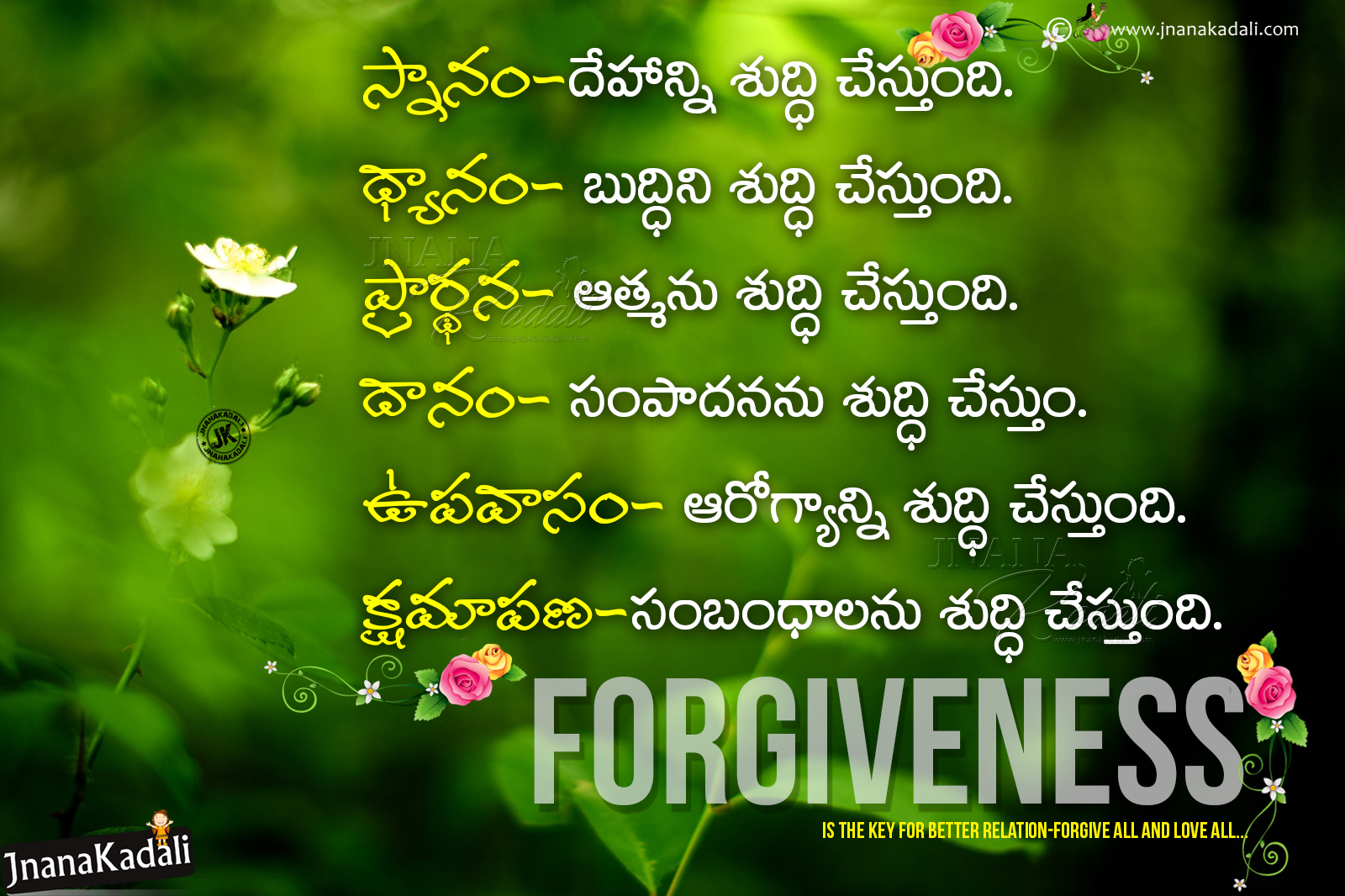 Good Quotes About Happiness Forgive Others For A Better Relation Quotes In Telugube Good And
