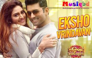 Eksho Vrindavan By Nakash Aziz, Viswajeeta Deebb-Haripada Bandwala (2016) Bengali Movie Mp3 Song Download
