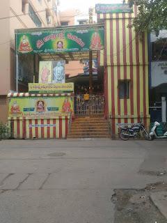 Ashta Lakshmi Temple - Tenali