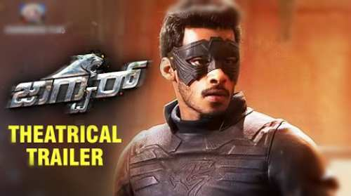 Jaguar Movie Telugu Theatrical Trailer