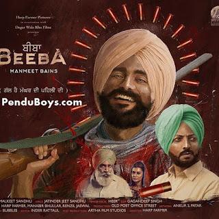 beeba Manmeet Bains Download mp3 Song