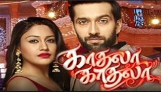 Kadhala Kadhala 16-01-2018 Vijay Tv Serial Watch Online
