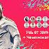تحميل باتش تحديث فيفا 2007 انتقالات 2020 بحجم صغير من ميديا فاير FIFA 07 New Season Patch 2020