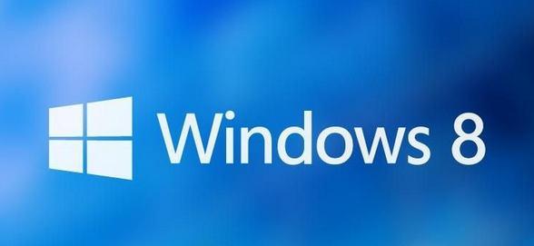 Kelebihan Windows 8, Windows 8 Pro, Windows 8.1 Pro
