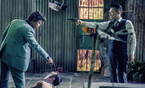 Lee Rock (Andy Lau) faces off with Crippled Ho (Donnie Yen) in CHASING THE DRAGON (2017)