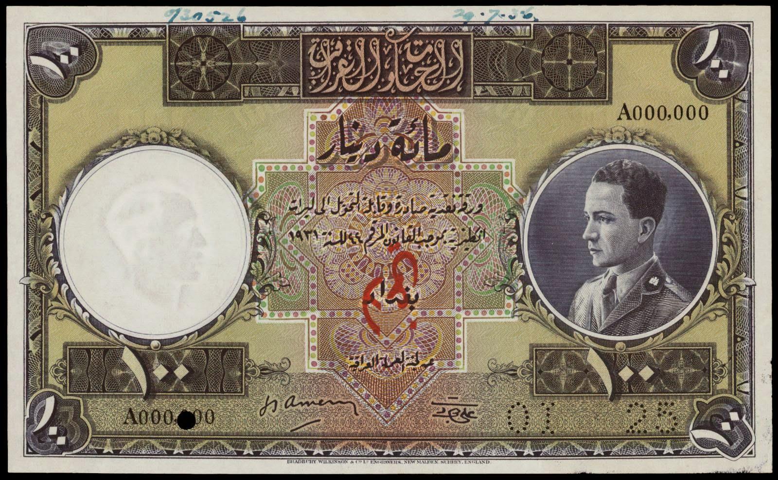 Banknotes of Iraq 100 Dinars note 1931 King Ghazi I
