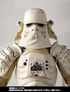 Mei Sho Movie Realization Snowtrooper - Tamashii Nations