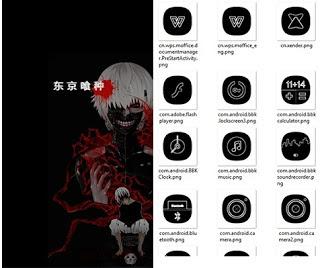 Tema Tokyo Ghoul V2 itz Untuk Vivo