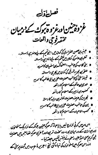islamic jihad books