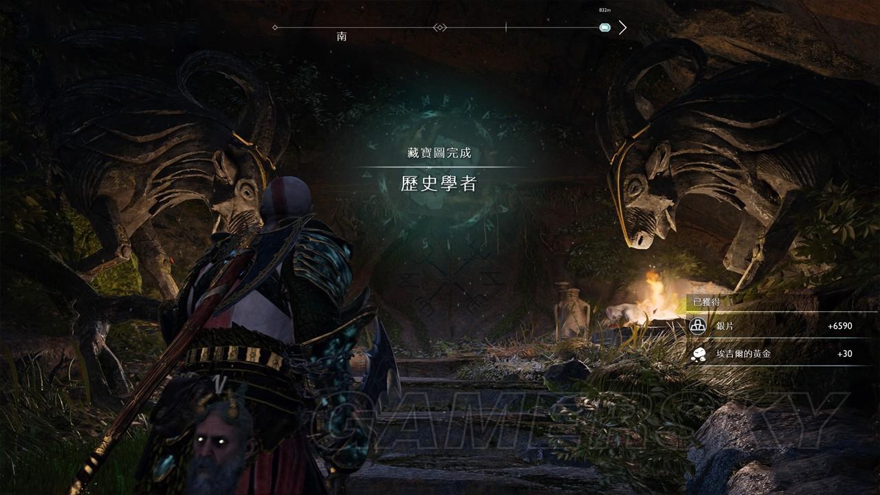 戰神4 (GOD OF WAR) 藏寶圖及寶藏獲得攻略   娛樂計程車