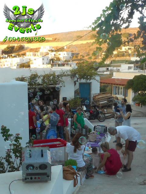 ΣΑΠΟΥΝΟΦΟΥΣΚΕΣ ΠΑΙΔΙΚΟ ΠΑΡΤΥ ΣΥΡΟΣ SYROS2JS EVENTS