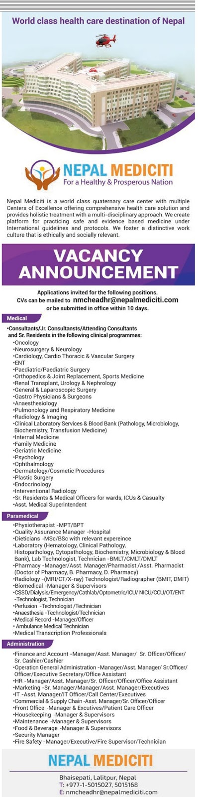 Multiple vacancies jobs at Nepal Mediciti Hospital
