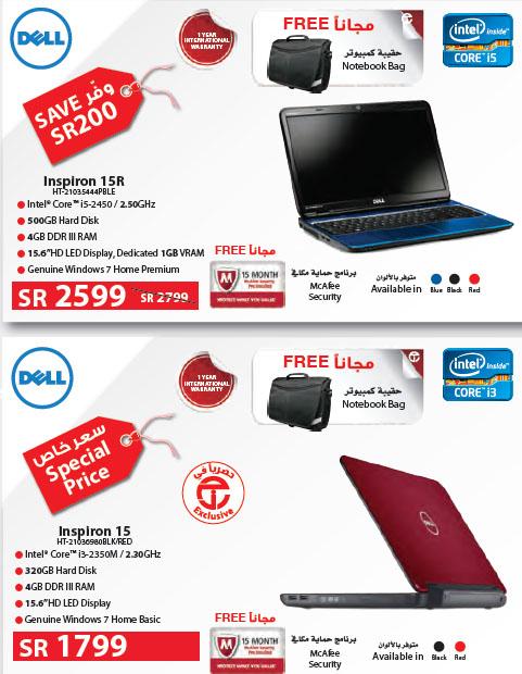 Saudi Prices Blog: Dell Laptop Hot Offer at Jarir Book Store Saudi