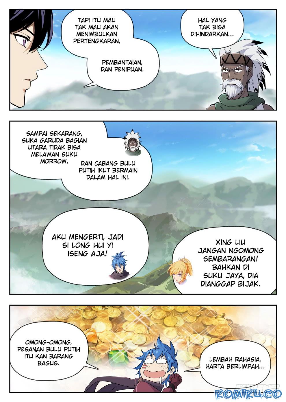 Manga Hunter Age Chapter 221 gambar ke-15