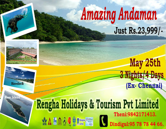 AMAZING ANDAMAN TOUR PACKAGE 25.05.2018
